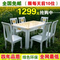 欧式黄玉大理石餐桌椅组合1桌6椅长方形餐桌1.2米小户型西餐桌子 价格:1299.00