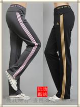 包邮2013秋装新款不起球女士修身显瘦时尚大码直筒休闲运动裤长裤 价格:77.00