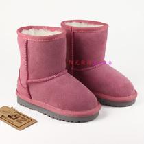 正品BUZ真皮儿童雪地靴5281防水儿童靴子2013宝宝女童男童冬棉靴 价格:86.00