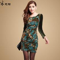 米思阳完美诠释2013秋季新款女装长袖修身显瘦百搭印花铅笔连衣裙 价格:278.00