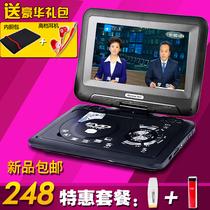 海信移动DVD12寸便携式EVD影碟机3D电视高清播放器RMVB格式包邮 价格:248.00