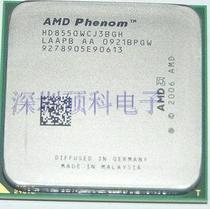 AMD羿龙三核 X3 8550 CPU散片主频2.2GHz 65纳米Socket AM2+插槽 价格:115.00