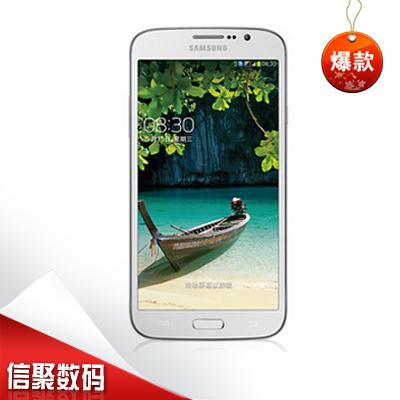 SAMSUNG/三星 gt-i9152 双核Mega 5.8英寸超大屏手机 双卡双待 价格:2249.00