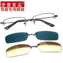 金吉宏业日夜驾驶眼镜司机夜视镜增光镜近视镜架偏光太阳镜8077 价格:225.00