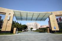 上海外国语大学比较政治制度考研资料笔记讲义考研真题等 价格:175.00