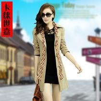 新款秋装风衣女2013秋季韩版精品女装中长款外套气质性感修身显瘦 价格:178.00