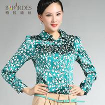 柏拉迪丝2013秋装新款高端女装欧美印花长袖衬衫修身女真丝上衣 价格:299.00