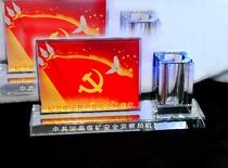 水晶2件套 建党建军礼品 军队政府礼品 建党节建军节专用摆件 价格:45.00