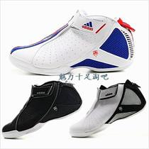 劲爆NBA麦蒂五代4代新款男鞋t-mac运动鞋子高帮战靴麦迪5代篮球鞋 价格:242.00