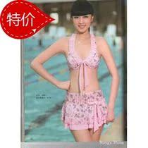 包邮正品捷舒奇姿分体裙式二件套温泉休闲游泳衣JS1886-2女游泳装 价格:29.92