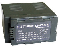 国际通D54电池 松下DVC180B 90MC 33MC HPX173MC相机电池 5400mah 价格:180.00