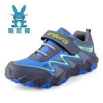 儿童运动鞋 2013夏季学生吸汗跑步篮球足球鞋 大童男孩旅游鞋童鞋 价格:69.00