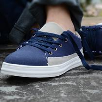 包邮 夏季男士休闲鞋韩版板鞋男鞋子 透气磨砂皮鞋英伦林弯弯潮鞋 价格:35.00