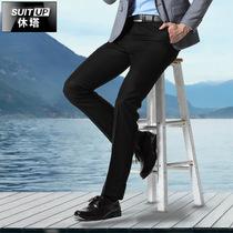 休塔韩版休闲男士西裤 英伦修身直筒免烫秋装男裤子 商务男装长裤 价格:65.00