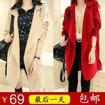 秋季新款风衣2013欧美范女款宽松中长款开衫纯色外套长袖翻领风衣 价格:69.00