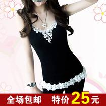 2013夏装新款女装百搭蕾丝花边罗纹吊带打底衫 V领甜美小背心 女 价格:25.00