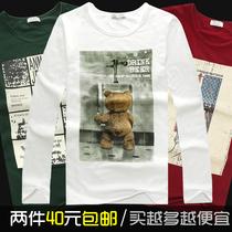 单件包邮2013秋装韩版莱卡棉弹力圆领修身长袖T恤 男 圆领打底衫 价格:23.01