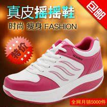 2013秋季新款女鞋单鞋子皮面摇摇鞋女运动鞋坡跟减肥瘦身女休闲鞋 价格:68.00