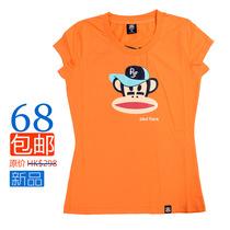 2013夏装新款 大嘴猴代购正品棒球帽女装韩版短袖修身T恤[包邮] 价格:68.00