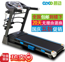 健身器材电动多功能折叠减震超静音晨动跑步机家用正品特价包邮 价格:1989.00