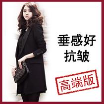 2013秋装新款韩版修身女士中长款西装 休闲黑色西服西装外套女 价格:229.00