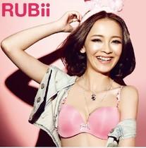 正品 RUBii璐比 新款无痕文胸深V聚拢一片式模杯 RA23220送护手霜 价格:89.90