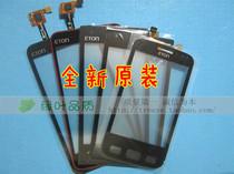 亿通T900触摸屏 亿通T850触摸屏 L11触摸屏 T850触屏电容屏内外屏 价格:40.00