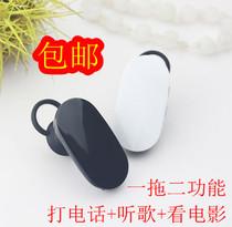 金立U396手机E108配件E107立体声双耳蓝牙耳机E102无线听歌 价格:88.00
