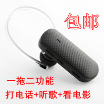 金立U396手机E108配件E107立体声双耳蓝牙耳机E102无线听歌 价格:78.00