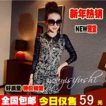 2013新款长袖大码小衫女士胖mm中长款包臂修身打底衫女t恤韩版潮 价格:49.00