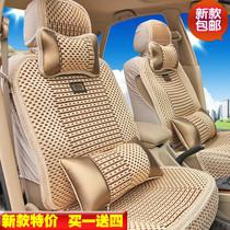 长城专用坐垫套 哈弗M2M4H5H6炫丽 腾翼C30C50 四季通用汽车座套 价格:288.00