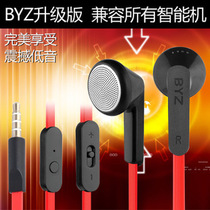 金立GN800 GN106耳机 平头耳塞式 重低音 线控耳机S600 价格:58.00