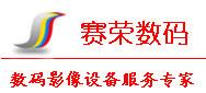 i温州柯达 C180/Z1285/M320 数码相机 主板 电源板 维修服务中心 价格:50.00