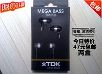 正品原装TDK 金属低音炮强爆 重低音入耳式 mp3手机电脑耳机 包邮 价格:47.00