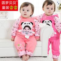 2013童装 女童加厚保暖棉袄 宝宝棉衣棉裤子 婴儿冬装 外出服套装 价格:59.00