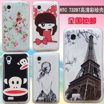 多普达HTCt328t手机壳T329T手机套t328t保护套彩壳卡通壳外壳 价格:12.50