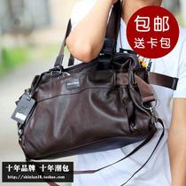 十年 男包韩版经典时尚皮革休闲包三用包手提包男士单肩包斜挎包 价格:63.00