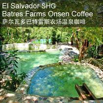 萨尔瓦多温泉咖啡El Salvador Batres Farms农场精品咖啡豆粉227g 价格:60.00