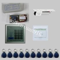 淘宝聚划算购物刷卡器KOB/电子门禁系统/整套