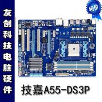 【友创科技】Gigabyte/技嘉A55-DS3P 支持APU FM1接口ATX大板HDMI 价格:540.00