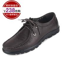 2013新款意大利袋鼠正品男鞋真皮时尚商务休闲鞋韩版单鞋皮鞋包邮 价格:238.00