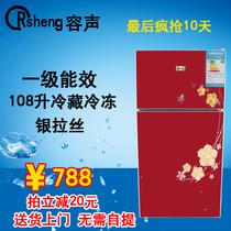 容声小冰箱/迷 你冰箱/电冰箱/小型冰箱/BCD-108升/美梦花园 价格:788.00