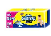 新老随机发货包邮妈咪宝贝不分男女用均吸干爽纸尿裤中号M号48片 价格:45.00
