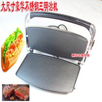 豪华不锈钢三明治机 三明治炉 烤面包机 早餐机 价格:118.00