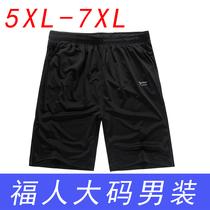 加大码 南韩丝运动短裤薄款中裤 马裤 加肥加大短裤男款 夏季薄款 价格:39.00