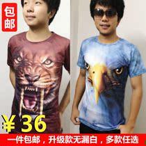 淘宝清仓 包邮The Mountain3D立体动物创意图案潮男个性搞怪衣服 价格:36.00