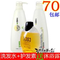 包邮正品4代欧芭法国伊莎贝拉洗发水 水丝蛋白香芬洗发水+护发素 价格:70.00