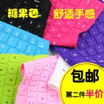 thinkpad联想L410,L412,L421,L520,SL510K笔记本键盘膜保护膜贴膜 价格:9.90
