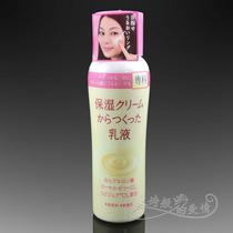特价日本资生堂专科美容液高机能保湿乳液150ml�o香料滋润补水 价格:58.00
