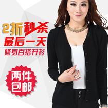 哥弟正品女装2013秋装羊绒小开衫毛衣外套V领修身针织衫女羊毛衫 价格:98.00